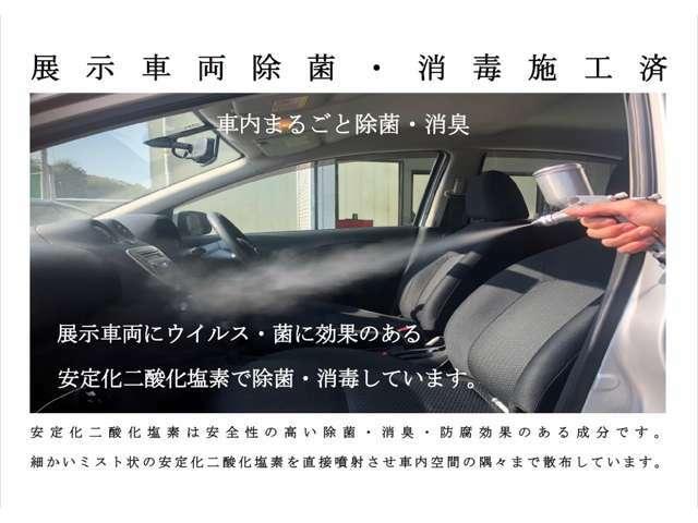 黒磯店U-carショップ★お問い合わせ TEL:0287-73-2315