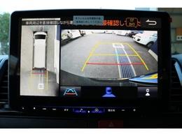 新メーカーオプション「パノラミックビューモニター」細かく車の位置を把握出来るのでバック駐車も楽々です