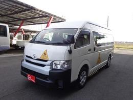 トヨタ ハイエースコミューター 幼児バス 4+18/1.5人乗り