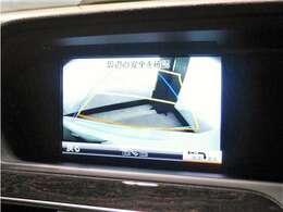 【セールスポイント3/3】バイキセノンヘッドライト/アダプティブハイビーム/オートライト/LEDドライビングライト/展示前点検・整備済/JAAA・AIS車両評価書完備/記録簿3枚・スペアキー付