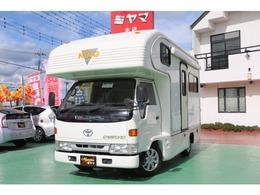 トヨタ カムロード キャンピング グローバルキング20th