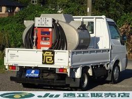 日産 バネットトラック タンクローリー 最大数量700L 灯油 エムケー精工
