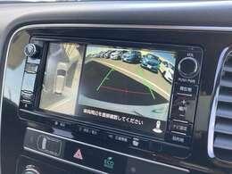 ◆純正ナビ◆フルセグTV◆Bluetooth接続◆全方位モニター&バックモニター【駐車の際に上から見下ろした画像と後部の画像を映し出します。駐車が苦手な方でも安心して駐車ができます。】