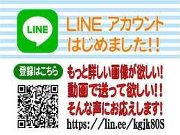 LINEでご質問やご相談受け付けております。 動画や追加写真の送付も可能です!オートローン最長120回払い迄OK!実質金利2.9%~