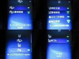 衝突軽減ブレーキ/車線逸脱警報/クリアランスソナー/後退時車両検知警報など安全装備も充実☆