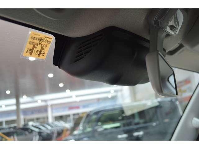 2つのカメラで人もクルマもとらえ、被害軽減ブレーキで衝突回避をサポートする(デュアルカメラブレーキサポート)先進の安全技術で安心です