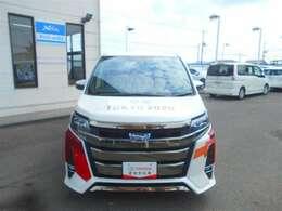 県内、隣接県及び現車をご確認頂ける方への販売に限らせていただきます。