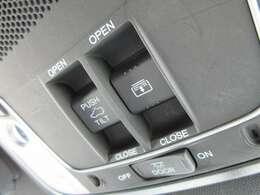 電動サンルーフは換気にも便利なチルトアップ機構付!