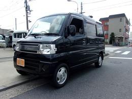 三菱 タウンボックス 660 RX ハイルーフ ターボ