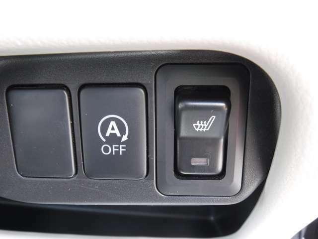 アイドリングストップ 運転席シートヒーター