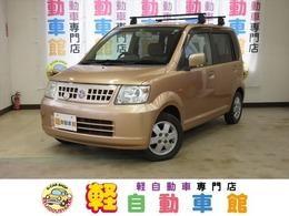 日産 オッティ 660 E FOUR 4WD ABS