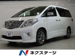 トヨタ アルファード 2.4 240S プライムセレクションII タイプゴールド