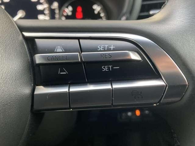 ◆レーダークルーズコントロール◆アクセルを離しても前方の車に合わせて走行ができる装備です。加速減速もスイッチ操作でOKです。