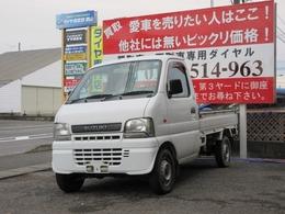 スズキ キャリイ 660 KUスペシャル 3方開 4WD 走行57000km/エアコン/パワステ/