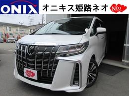 トヨタ アルファード 2.5 S Cパッケージ 新車 9インチモニターETCマットバイザー