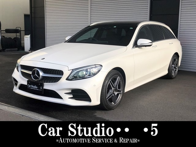 Car Studio…5のお車をご覧頂きありがとうございます!当店は、北海道から沖縄まで全国にご納車させて頂きます!遠方からでもお気軽にお問合わせください☆お問合せは 072-866-0550 まで☆