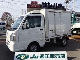 三菱 ミニキャブトラック 冷蔵冷凍車 -5℃設定菱重製冷凍機 2コンプレッサー 両側スライドドア AT