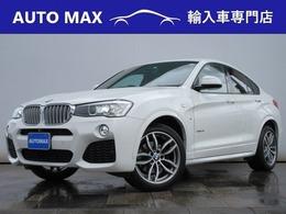 BMW X4 xドライブ28i Mスポーツ 4WD インテリジェントセーフティ 禁煙車