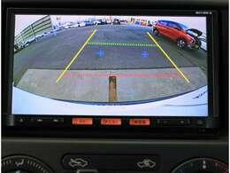 シフトレバーを「R」にすると、見えにくい後方の映像をナビに表示!車幅や距離の目安線に加え、バックドア開閉目安点も表示されるので、車庫入れなどの後退時に便利です!
