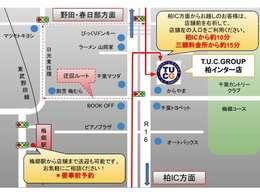 ◆関東最大級の輸入車買取直販専門店!全車試乗可能です(要予約)!◆東武アーバンパークライン「梅郷駅」より徒歩約10分・常磐自動車道「柏IC」より約10分の好アクセス!TEL :04-7123-6000