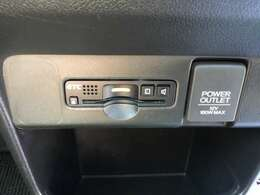 ETC車載器も装備しているので、料金所もスイスイ通過できます。 お財布をひろげる煩わしさも解消です♪