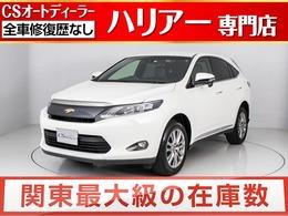 トヨタ ハリアー 2.0 プレミアム 禁煙/黒H革シート/Pバックドア/LEDライト
