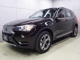 BMW X3 xドライブ20d  xライン ディーゼルターボ 4WD 正規認定中古車