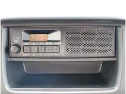 お手軽にAM/FMを楽しめる、スピーカー内臓ラジオチューナー!