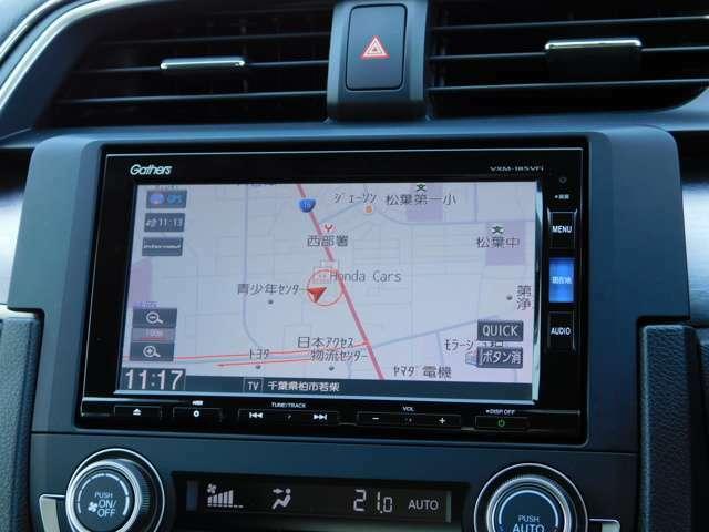 ディーラー装着純正メモリーナビVXM-185VFi(CD/DVD再生機能・地デジフルセグ・CD録音機能付SDスロット・Bluetoothオーディオ・ラジオ)・インターナビリンクアップフリー・