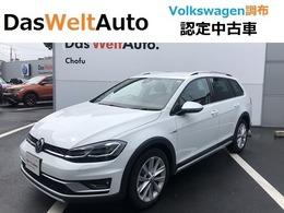フォルクスワーゲン ゴルフオールトラック TSI 4モーション 4WD 弊社社有車 認定中古車