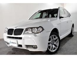 BMW X3 2.5si MスポーツパッケージI (スポーツ・サスペンション) 4WD 電動ブラックレザーシート シートヒーター