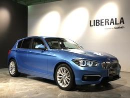 BMW 1シリーズ 118d ファッショニスタ 白革シート ACC バックカメラ 夏冬タイヤ有