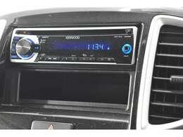 KENWOOD製『CDステレオ』装備。お好みのサウンドで楽しくドライブ♪ナビの取り付けもご相談してください♪