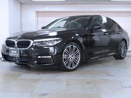 BMW 5シリーズ 523d Mスポーツ ディーゼルターボ 黒革 ハイラインP BMW認定中古車1年保証