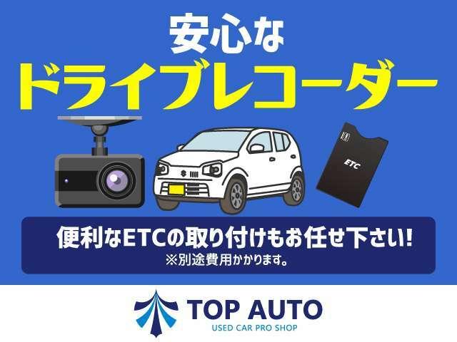 【安心の軽自動車専門店】当店は高品質軽自動車&格安軽自動車の専門店になっております♪詳しくはホームページをチェック☆http://www.topauto.jp/☆