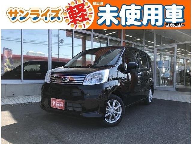 青森県十和田にあります軽 届出済 未使用車専門店 軽プラザサンライズです!オールメーカーの軽自動車が選び放題!軽 専門店ならではの充実のラインナップの中からお気に入りの1台がきっと見つかります!