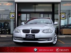 BMW 3シリーズカブリオレ の中古車 335i 神奈川県厚木市 145.0万円