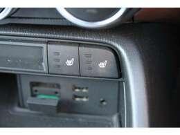 左右シートヒーター装備☆寒い季節にはあると非常に便利な装備です♪