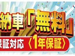 車でお越しの際→「しあわせの村」(阪神高速7号北神戸線)降り、県道16号線を北方面へ2Km!北方面からお越しの際は「藍那」(阪神高速7号北神戸線)降り、県道16号線を南へ1Km!