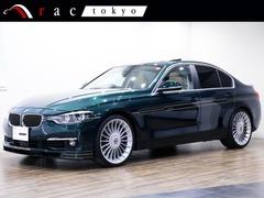 BMWアルピナ B3 の中古車 S ビターボ リムジン 東京都大田区 848.0万円