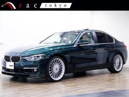 BMWアルピナ B3 S ビターボ リムジン 右H/SR/ACC/HUD/harman kardon/LED/地デジ/