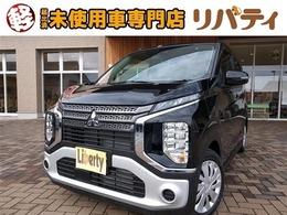 三菱 eKクロス 660 M 届出済未使用車 禁煙車 衝突軽減ブレーキ