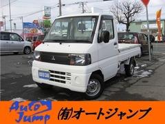 三菱 ミニキャブトラック の中古車 660 Vタイプ 4WD 北海道旭川市 53.0万円
