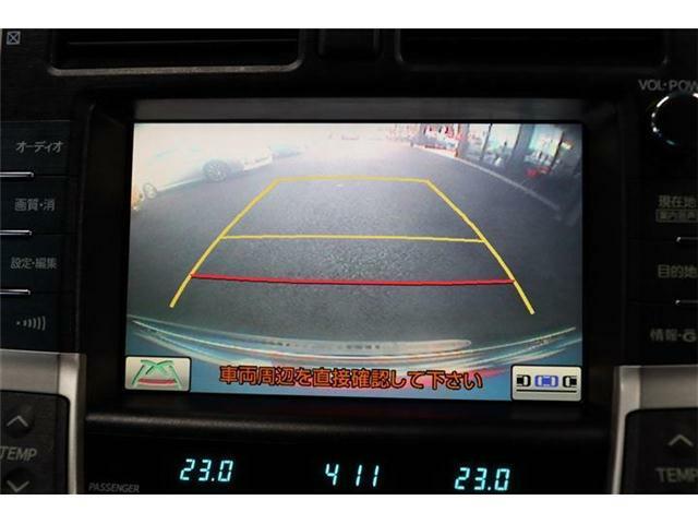 バックカメラも付いており駐車時に後方をナビ画面で確認しながら駐車が可能です!