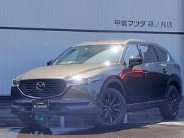 マツダ CX-8 2.5 25S ブラックトーン エディション 4WD 試乗車 特別仕様車