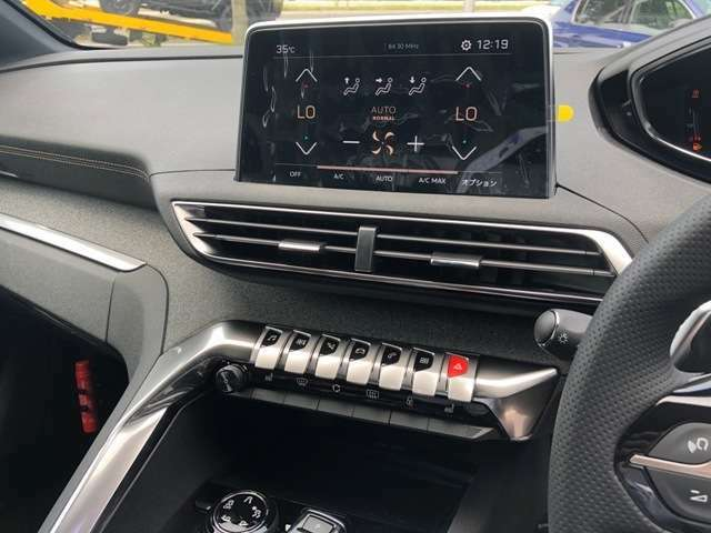 直感で操作可能なタッチスクリーン!