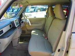 ★レーダーブレーキサポート・純正8インチナビ・TV・ETC・★ 当店お取引の有るディーラー様からの入庫車両になります。メンテナンス等しっかりされていますので程度の良い安心車両です。