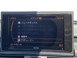AM,FM,CD,DVD,SD,Bluetooth,フルセグ