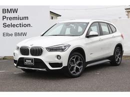BMW X1 xドライブ 18d xライン 4WD レザー シートヒータ 電動シート LED