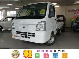 日産 NT100クリッパー 660 DX 農繁仕様 4WD マニュアル車